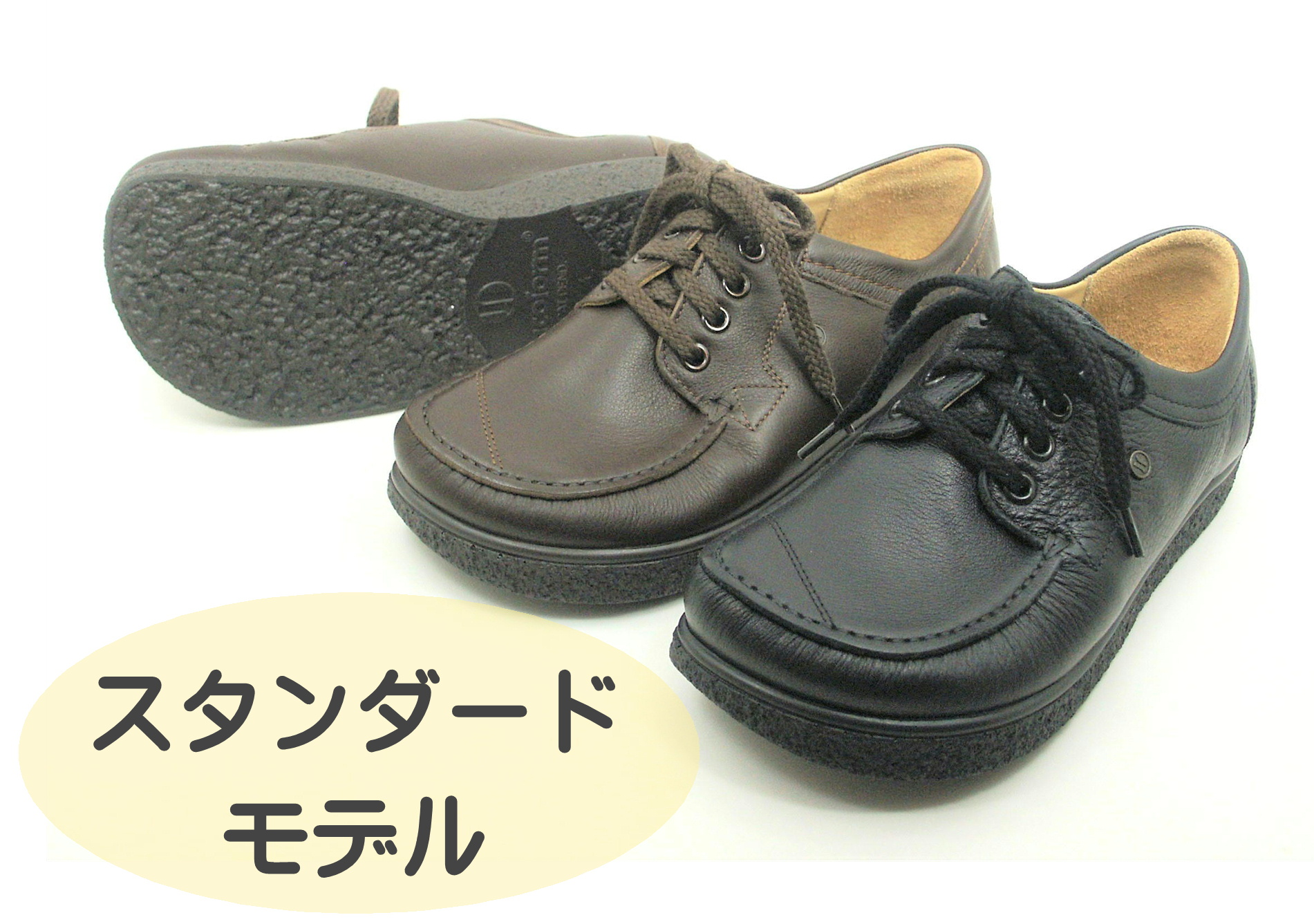 338 Black / Brown