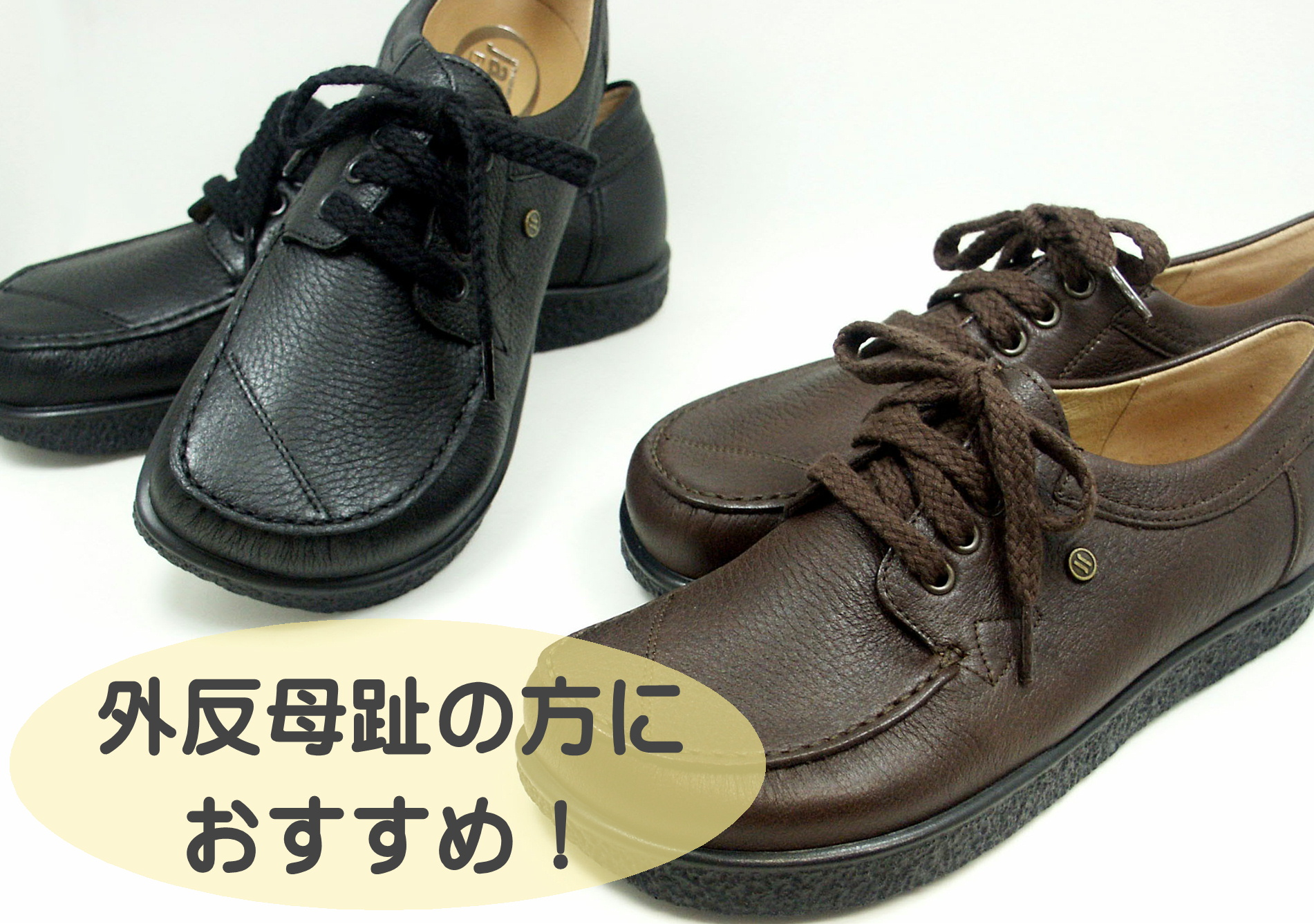 395 Black / Brown